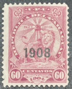 DYNAMITE Stamps: Paraguay Scott #179 (c.crease)  – UNUSED