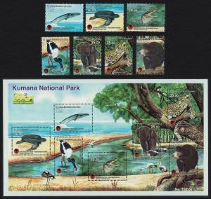 Sri Lanka Stork Bird Elephant Turtle Whale Leopard Bear 7v+MS SG#2340-MS2347