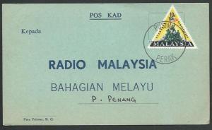 MALAYSIA PERAK 1966 postcard PUSING cds....................................60489