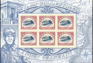US Stamp Scott #4806 Mint NH Inverted Jenny Sheet of 6