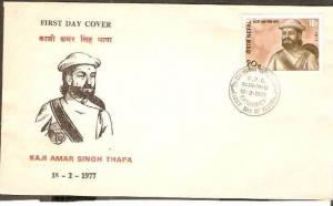 Nepal 1977 Amar Singh Thapa Warrior  Sc 328 FDC # 13057