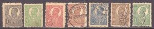 Romania (1920) #248, 249, 250, 251, 252, 254, 256 used. See description