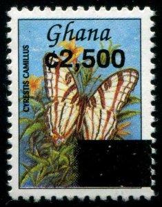 HERRICKSTAMP GHANA Sc.# 2360A Butterfly (C2500) Mint NH