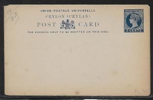 Ceylon Postal Stationery Postcard H&G 17 Mint