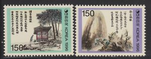 1996 Literature Series, MNH Set of 2, Scott 1819-1820