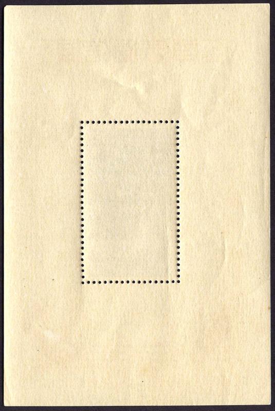 Japan 457 s/s mnh 1949 dg 20 yen Communication Week (cond*)
