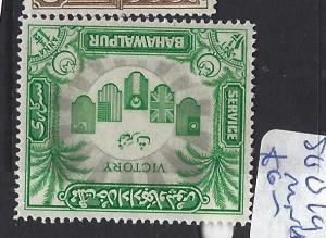 PAKISTAN BAHAWALPUR (P2612B)   SG O19    MNH