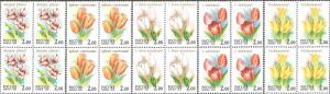 Russia 2001 Block of Flora Tulips Flower Plant Nature Stamps MNH Michel 889-893