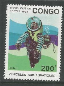 CONGO, PEOPLE'S REPUBLIC  1024  MINT HINGED,  DEEP SEA SUBMARINES
