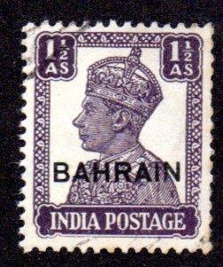 BAHRAIN 43 USED SCV $9.00 BIN $3.60 ROYALTY