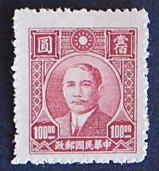 China, $100.00 (32-17-Т-И)