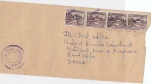 bangladesh early  overprint stamps on commercial stamps cover ref r15582