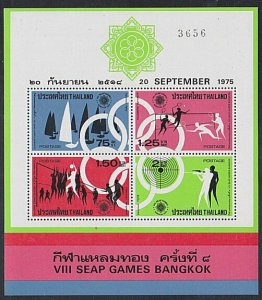 THAILAND 1975 SEAP Games miniature sheet MNH - Sept issue...................J264