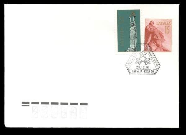 Latvia 1991 20k Liberty Monument FDC