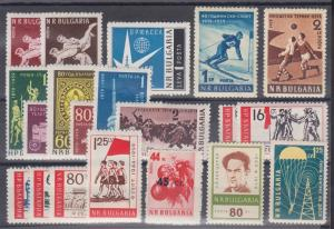 Bulgaria Sc 1013/1076 MLH. 1958-1959 issues, 9 cplt sets