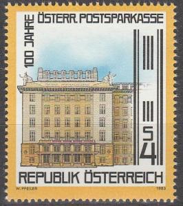Austria #1231 MNH F-VF (V720)