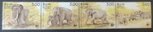 sri lanka 1986 WWF asian elephants 4 values mnh animals mammals
