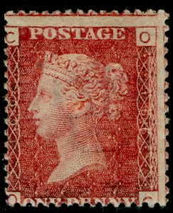 SG43, 1d rose-red plate 166, NH MINT. Cat £65+. OC