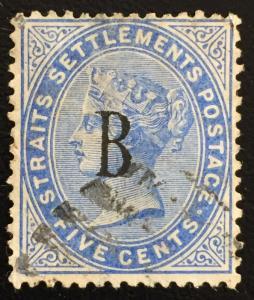 Malaya Thailand 1884 British PO Siam Bangkok 5c used CCA SG#18 M1597