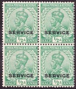 INDIA 1931 Block of 4 1/2 Anna Green SERVICE SGO110 MH