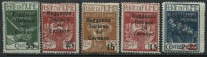 Fiume 1920 various overprinted values mint o.g. hinged
