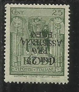 EGEO 1943  PRO ASSISTENZA EGEO  CENT. 25 + 25 C MH VARIETY VARIETA'