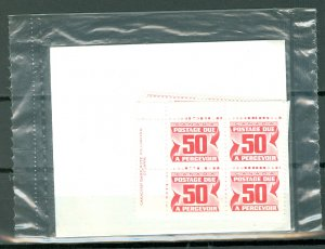 CANADA 50c DUES #J40 CORNERS PLATES SET in SEALED PO PACK