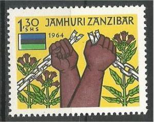 ZANZIBAR, 1964, MVLH 1.30sh, Hands breaking chain Scott 314