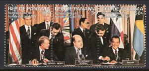 Panama 590 MNH VF
