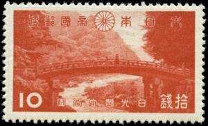 Japan Scott #282 Mint