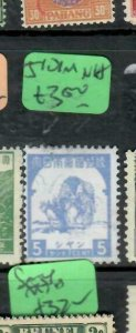BURMA JAPANESE OCCUPATION (P1301B) SHAN STATES 5C SG J101   MNH
