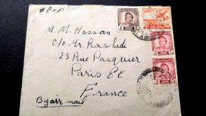 RARE IRAQ 1951 KING FAISAL II STAMP COVER KERBALA TO FRANCE UNIQUE DESTINATION