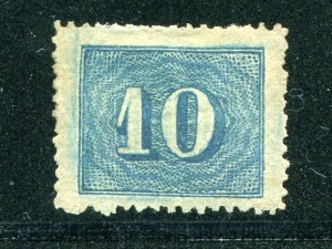 Brazil  #42  Mint  VF  - Lakeshore Philatelics