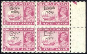 Burma Sc# 80 MNH Block/4 overprint 1947 8a King George VI