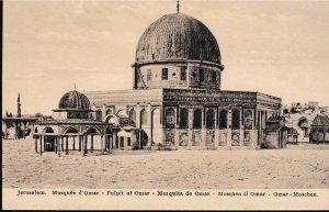 Palestine Holyland c1910 View Card B&W Jerusalem Masque of Omar Claen Mint Card