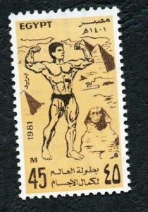 1981 - Egypt - World Muscular Athletics Championship, Cairo - Compl.set 1v.MNH**