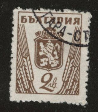 Bulgaria Scott 492 Used
