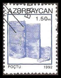 Azerbajan 372 Used VF