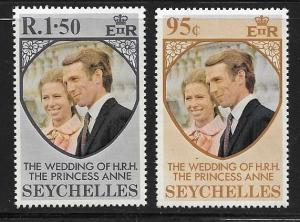 Seychelles 1973 Princess Anne's wedding issue Omnibus MNH A38