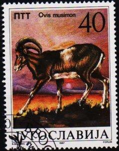 Yugoslavia. 1987 40d S.G.2356 Fine Used