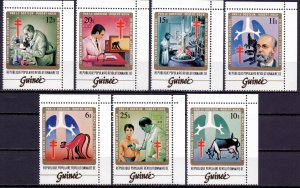 Guinea. 1983. 947-53. The medicine. MNH.