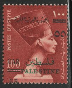 Egypt-Palestine 1959 55m on 100m Overprint on Nefertiti Sc# N72 NH