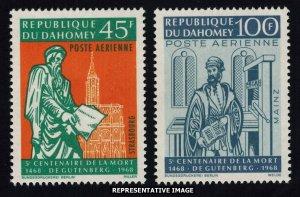 Dahomey Scott C69-C70 Mint never hinged.