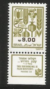 ISRAEL 813, MNH,PRODUCE OLIVE