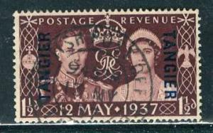G. B. Morocco - Tangier 1937: Sc. # 514 O/Used Cpl. Set