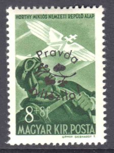 HUNGARY 8+8 LOCAL WW2 PRAVDA ROMANIA LIBERATION OVERPRINT OG NH U/M VF