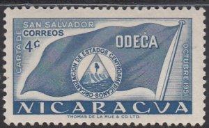 Nicaragua, Sc 470, MNH, 1953, ODECA Flag