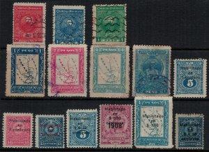 Paraguay #254-63,5-8*/u  CV $4.10