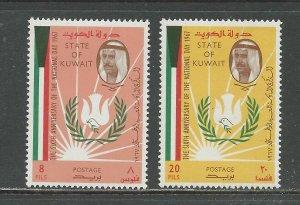 Kuwait Scott catalogue # 352-353 Unused Hinged