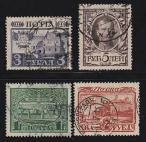 Russia 1913 SC 101-104 Used